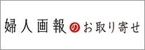 TAKASHIMAYA ONLINE STORE
